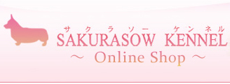 SAKURASOW KENNEL