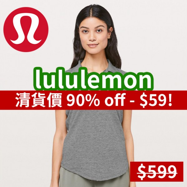 【現貨】lululemon Players Pro Form Polo 女士運動 Polo衫 LW3CE6S (灰)