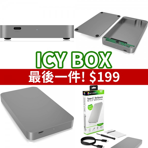 【現貨】ICY BOX External 2.5 Inch Enclosure for Hard Disk or SSD, USB-C 3.1 (Gen2, 10 Gbit/s), Completely Made of Aluminium, Silver