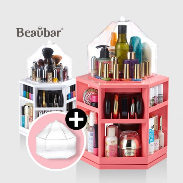 <hit>Beaubar 360度旋轉化妝櫃 (2色) -沒有透明頂蓋