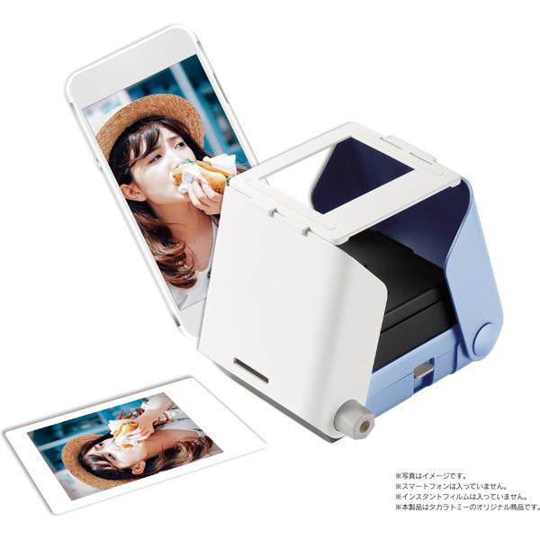 Printoss 光學晒相機