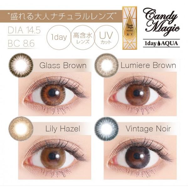 #日本 CandyMagic 1day AQUA 隱形眼鏡 10枚入 (Glass Brown) (0度)