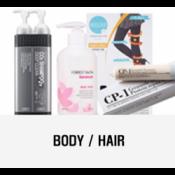 身體/頭髮